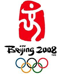 Logo der Olympischen Sommerspiele 2008 in China